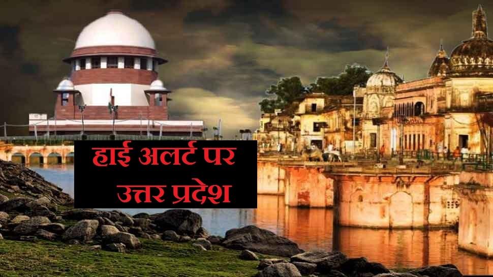 राम मंदिर पर फैसले से पहले आतंकी हमले की आशंका, गृह मंत्रालय ने दी चेतावनी