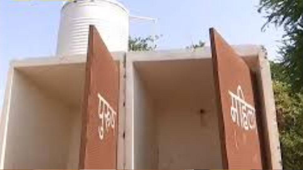 झुंझुनूं: ग्रामीण इलाकों में बनेंगे शौचालय, शेष लोगों को मिलेगी धनराशि