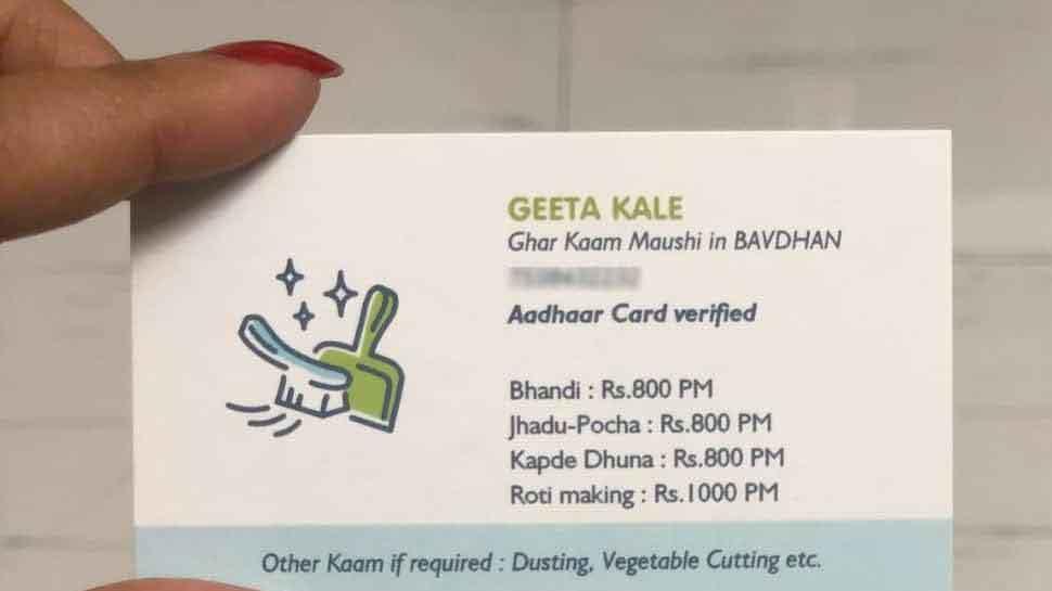 Gayatri got cards made