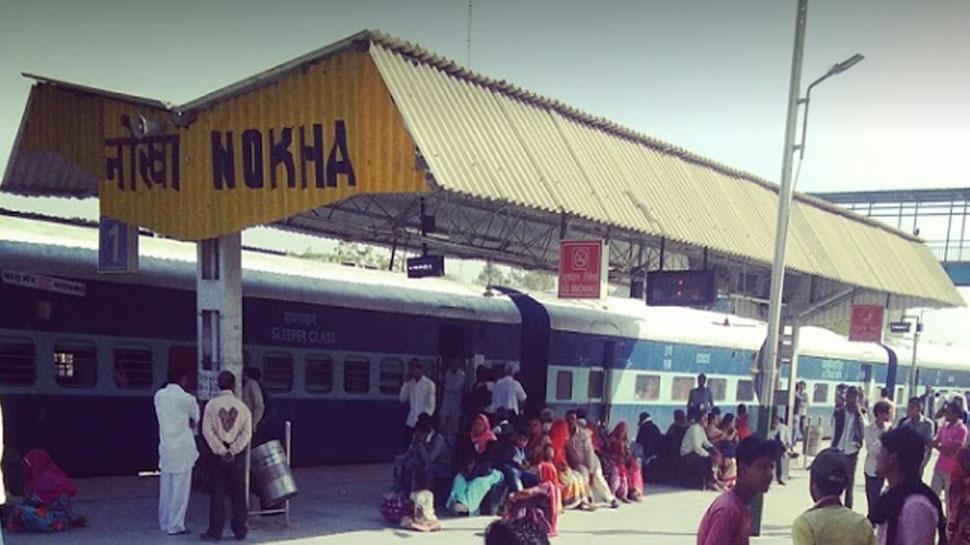 बीकानेर: पैसेंजर सर्विस कमेटी के चेयरमैन ने किया नोखा रेलवे स्टेशन का औचक निरीक्षण
