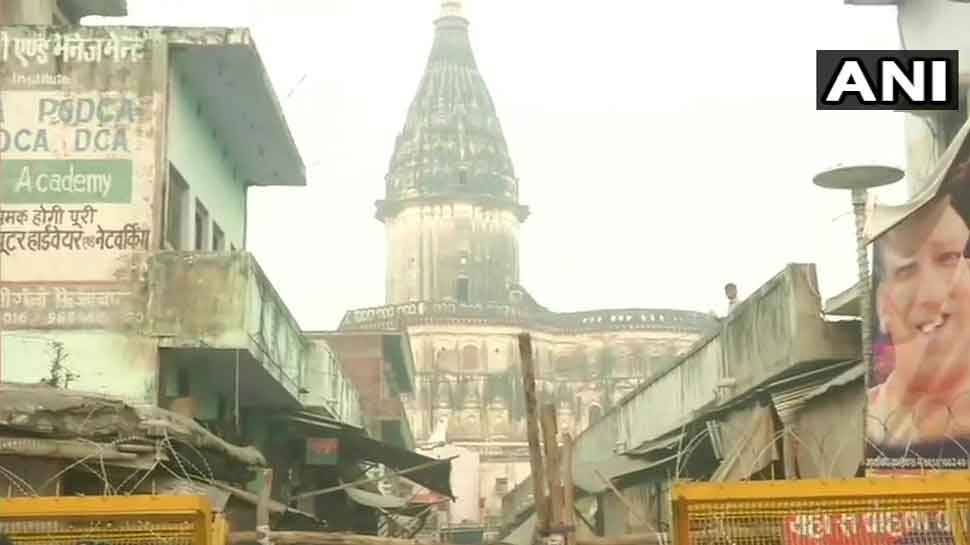 Supreme Court verdict on Ayodhya case