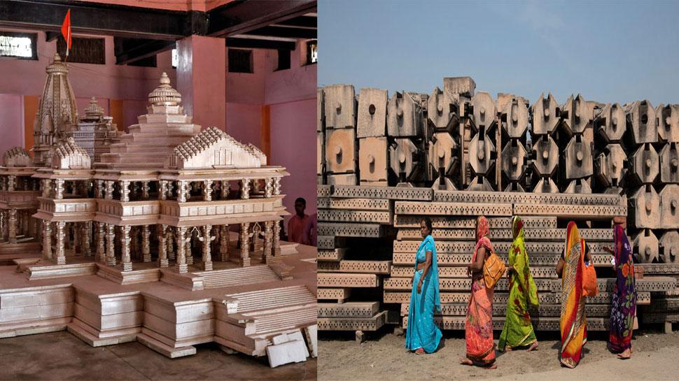 अयोध्या में 'राम मंदिर' बनाने के लिए सुप्रीम कोर्ट ने सरकार को दिया यह अहम आदेश