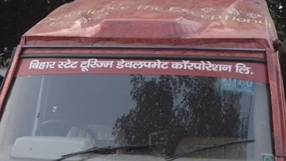 बिहार: लोगों को नहीं है पर्यटन निगम के ऑफर की जानकारी, लक्जरी बसों का भी खस्ताहाल