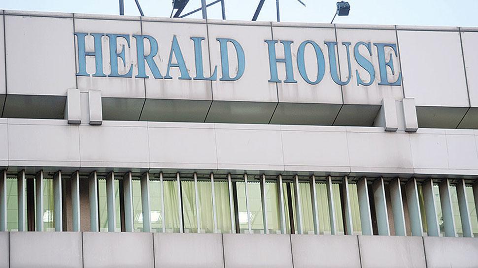 अयोध्या केस में फैसले पर नेशनल हेराल्ड ने मांगी माफी, कहा- लेखक की निजी राय