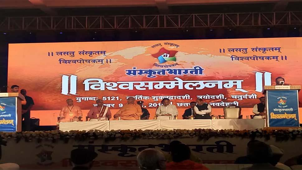 उपराष्ट्रपति वेंकैया नायडू बोले- भारत को एक सूत्र में बांधने वाली भाषा है संस्कृत