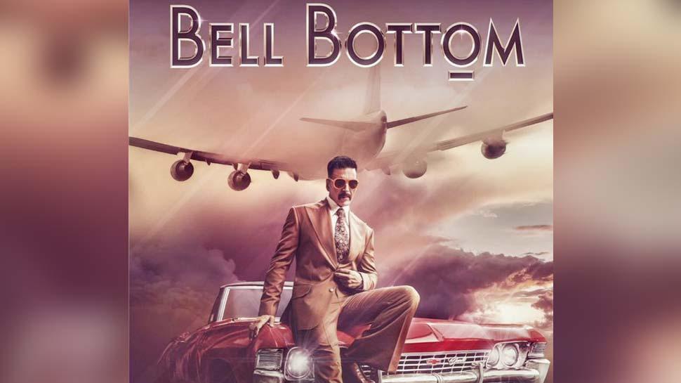 अक्षय की नई फिल्म 'बेल बॉटम' का FIRST LOOK आउट, इस दिन होने वाली है रिलीज