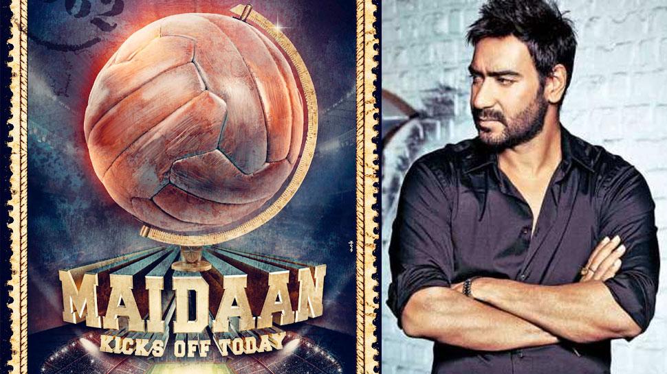 अजय देवगन के फैंस को मिला बड़ा सरप्राइज! 'मैदान' की रिलीज डेट का हुआ ऐलान