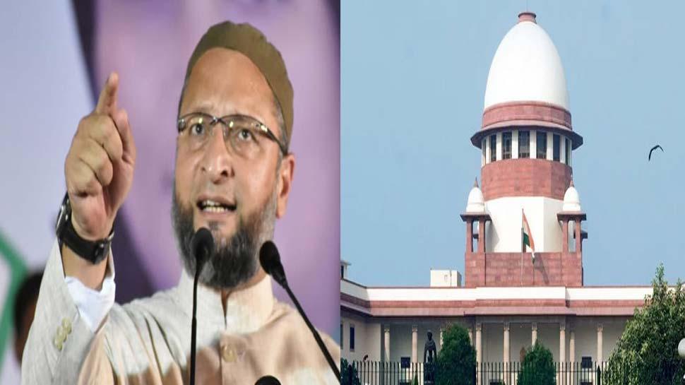 अयोध्या केस: सुप्रीम कोर्ट के फैसले पर ओवैसी ने उगला था 'जहर', मामला हुआ दर्ज