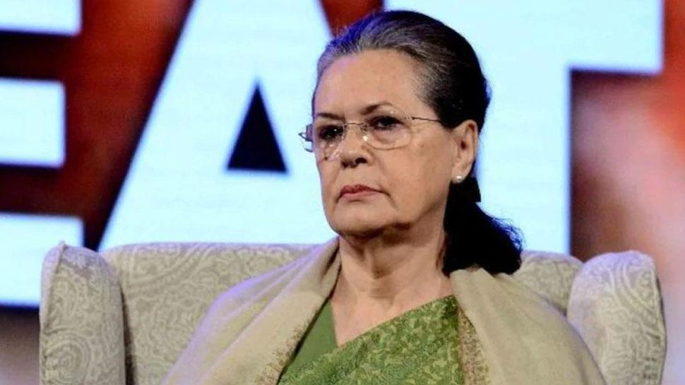 महाराष्ट्र: सरकार गठन के लिए शिवसेना को समर्थन देने पर मंथन करेगी कांग्रेस, कोर कमेटी की बैठक आज