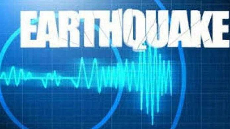 उत्तराखंड: कई जगह महसूस किए गए भूकंप के झटके, रिक्टर स्केल पर तीव्रता 4.5 मापी गई