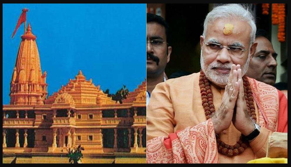 अयोध्या में राम मंदिर निर्माण के लिए ट्रस्ट के गठन में जुटी केंद्र सरकार