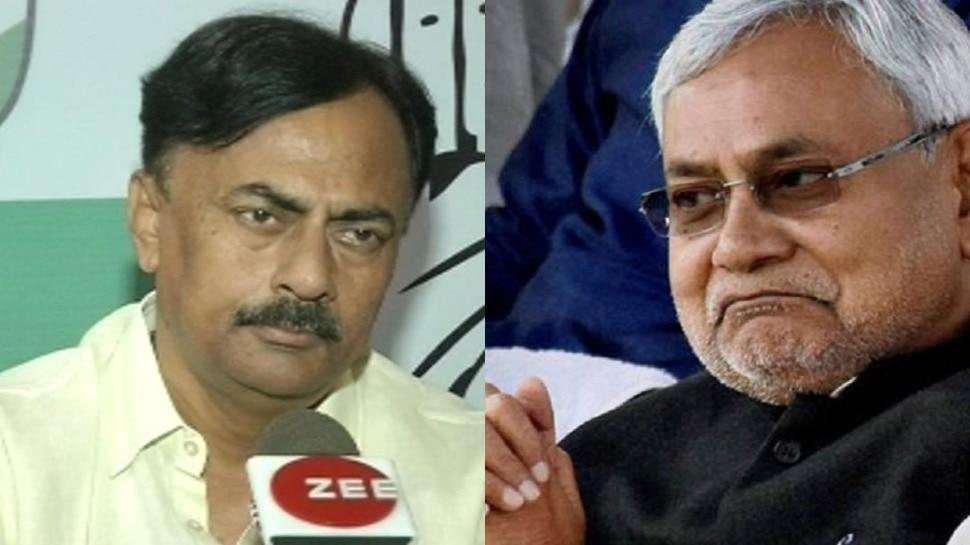 पटना: कांग्रेस का नीतीश सरकार पर निशाना, पूछा- सिर्फ 3 जिलों में ही गंगालज क्यों?