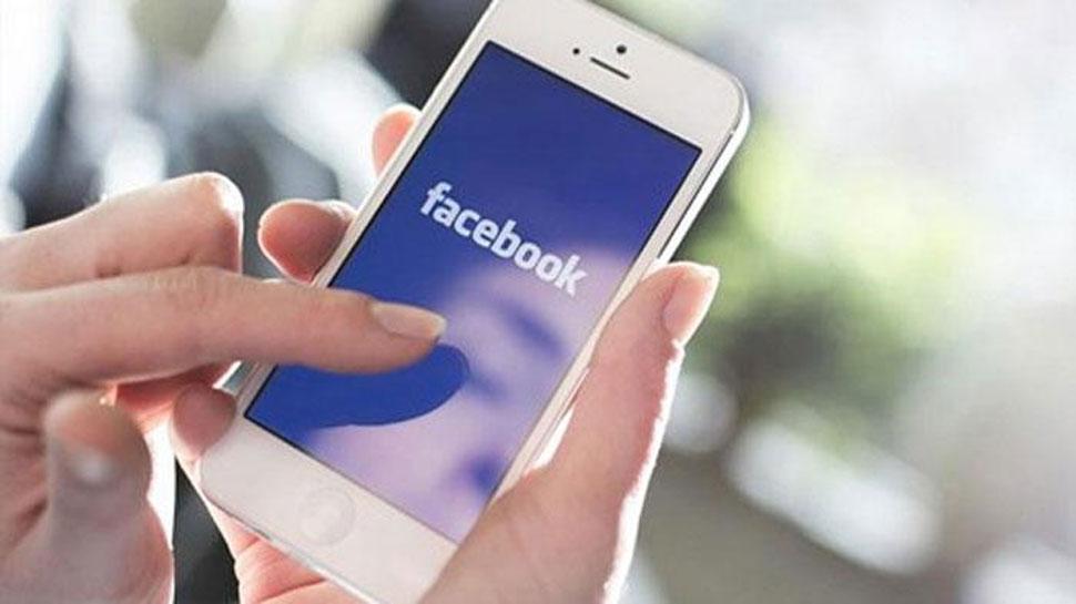 जयपुर: आपने Facebook पर शेयर की है ऐसी तस्वीर, तो तुरंत हटा दें