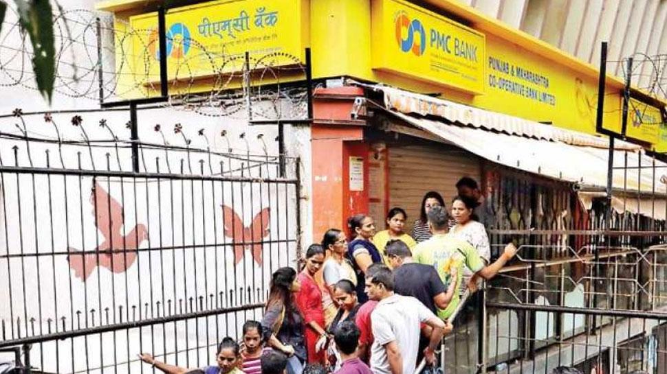 PMC घोटाला: RBI बोर्ड मेंबर ने वित्त मंत्री को लिखी चिट्ठी, डिपॉजिट कवर लिमिट बढ़ाने की मांग की