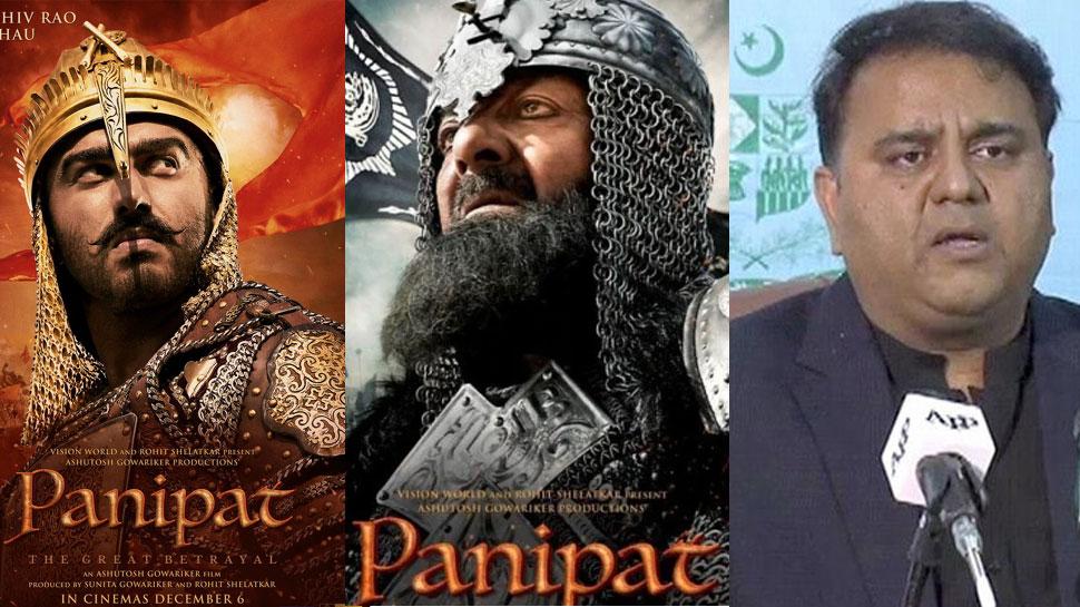 फिल्म 'पानीपत' पर पाकिस्तान को ऐतराज, इस्लाम एंगल ढूंढकर उठाए सवाल