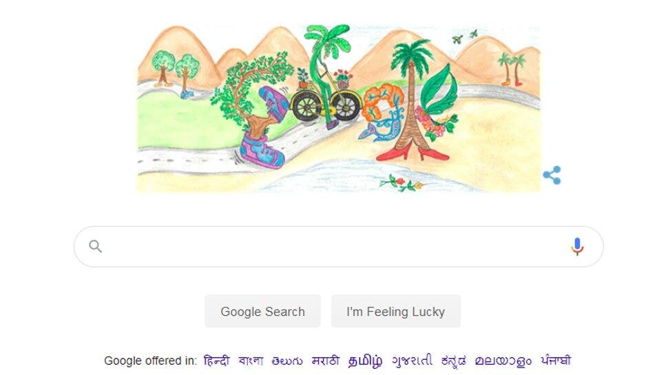 Children's Day: 7 साल की बच्ची ने बनाया आज का Google डूडल, दिया ये खास मैसेज