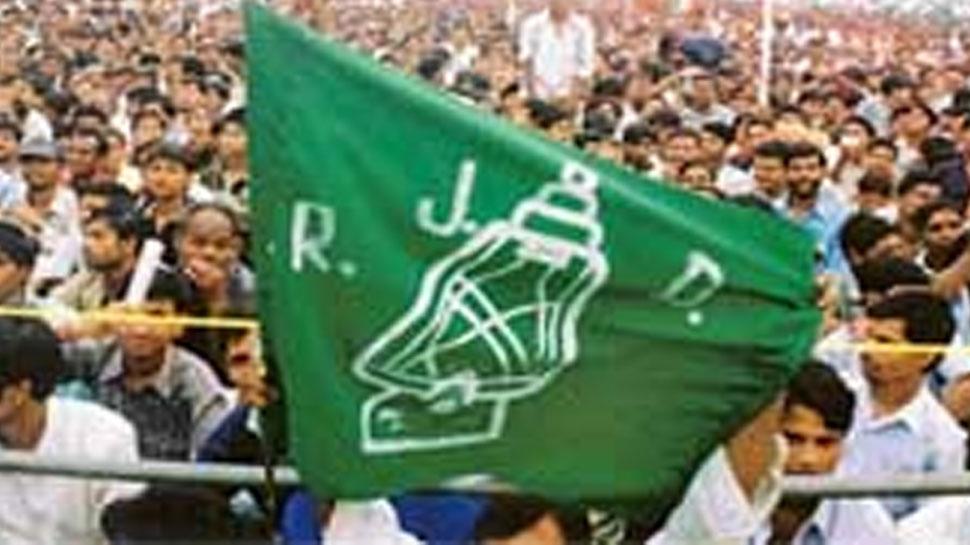 बिहार: RJD ने अपने संगठन के ढांचे में की आरक्षण की व्यवस्था, JDU ने साधा निशाना