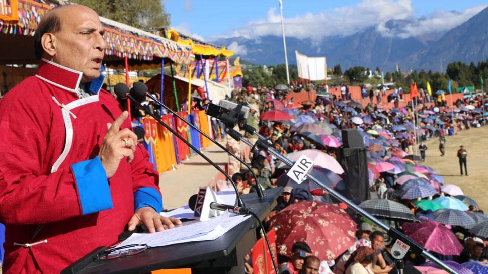 राफेल पर फैसला: राजनाथ सिंह बोले- 'चुगली के लिए कांग्रेस को माफ नहीं करेगी जनता'