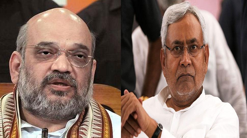 महाराष्ट्र-झारखंड के बाद क्या बिहार की बारी, विपक्ष का दावा- टूट जाएगा NDA
