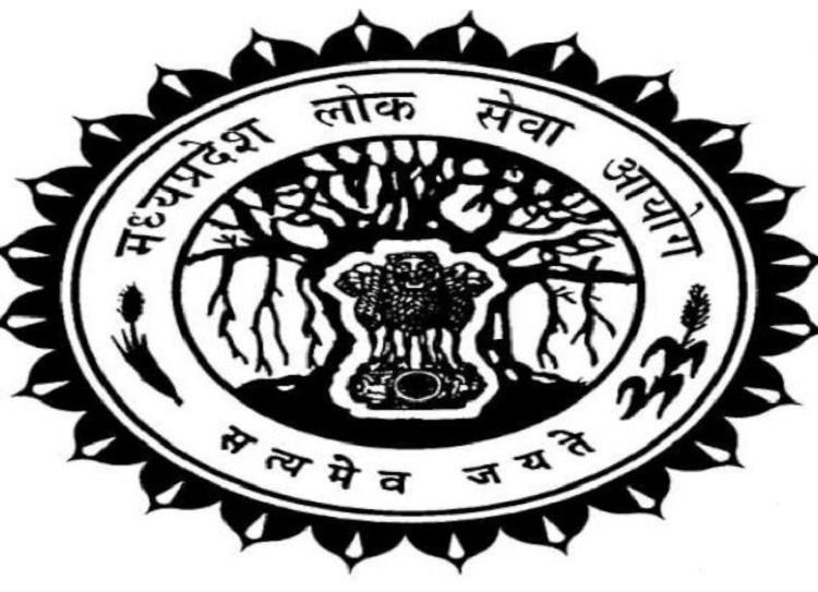 मध्य प्रदेश लोकसेवा आयोग (MPPSC) की परीक्षा तिथि हुई जारी