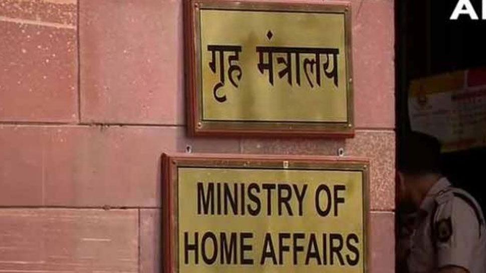 जम्मू कश्मीर: गृह मंत्रालय ने कहा, धीरे-धीरे हटाए जाएंगे नेताओं के हाउस अरेस्ट