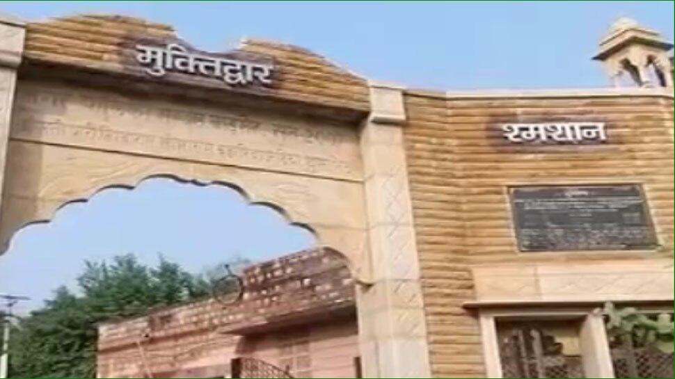 राजस्थान निकाय चुनाव 2019: यहां श्मशान में हुआ मतदान, मतदाता बोले - मिला सुकून