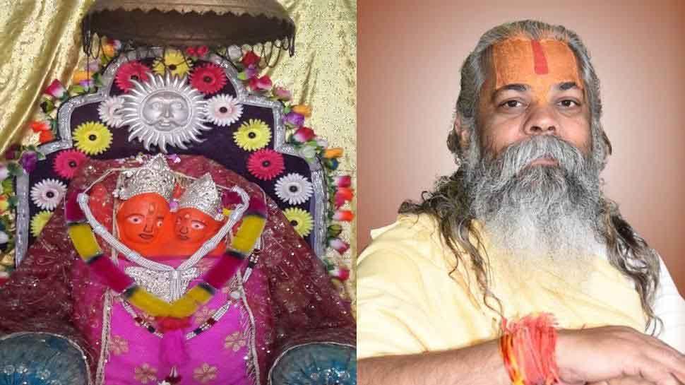 भगवान राम की माता कौशल्या की जन्मतिथि बताने वाले को मिलेगा 11 लाख का इनाम