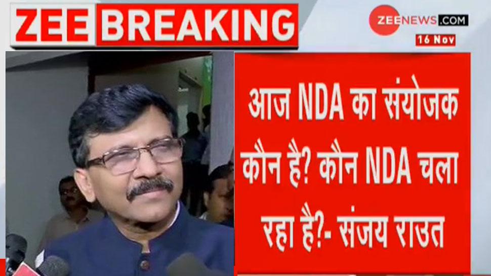 संजय राउत बोले, 'हम चाहते हैं कि उद्धव ठाकरे CM बनें, संसद में विपक्ष के साथ बैठेंगे'