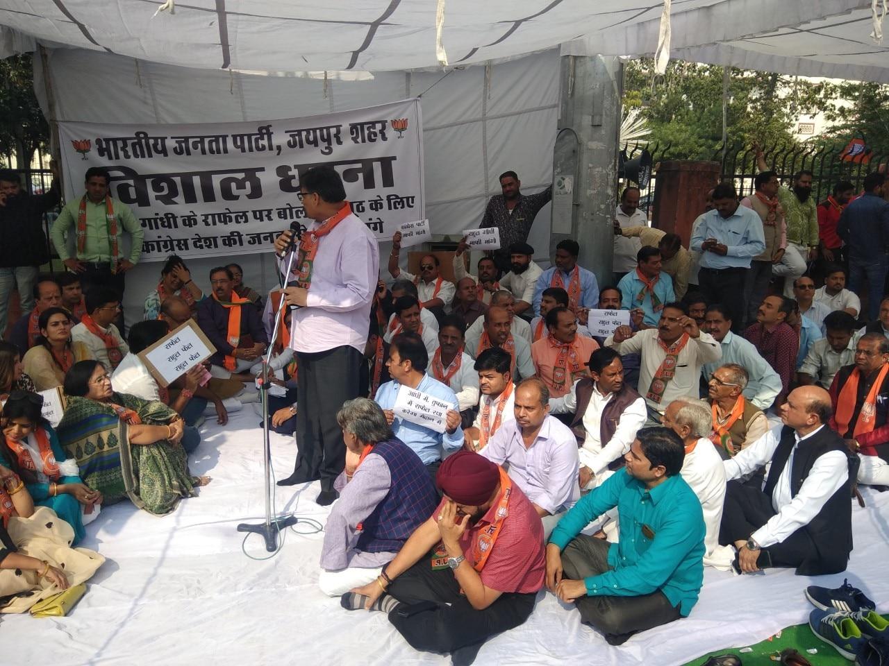 बीजेपी का हल्लाबोल : मोदी को चौकीदार चोर कहने वाले राहुल के खिलाफ खोला मोर्चा कहां जनता से मांगनी होगी माफी