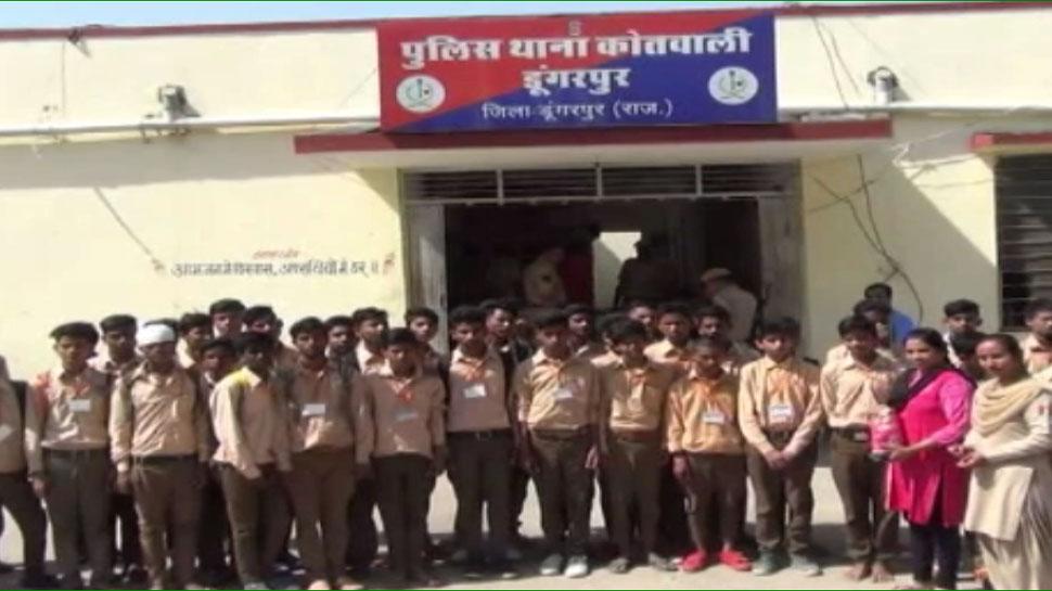 थानों से ज्यादा स्कूलों में दिख रही डूंगरपुर पुलिस, बताई ये बड़ी वजह
