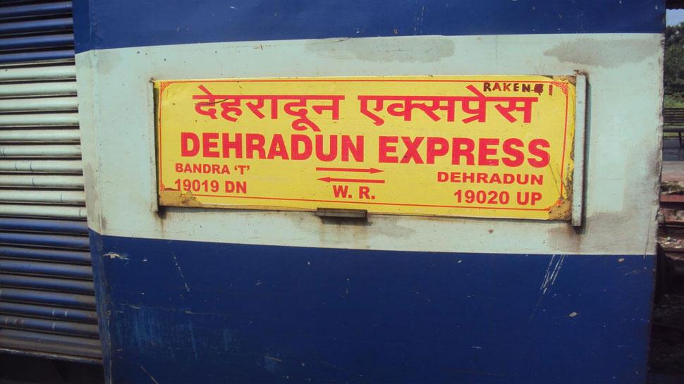 कोटा: रेलवे के इस फैसले से परिजनों का अस्थि कलश हरिद्वार नहीं ले सकेंगे लोग