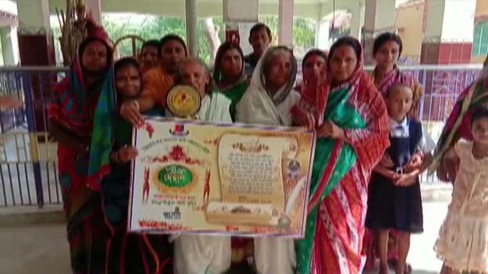 पश्चिम बंगाल: आठ साल में नहीं हुआ कोई क्राइम, इस गांव को मिला 'नो क्राइम विलेज अवॉर्ड'