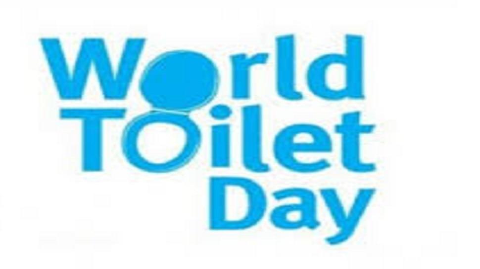 गोपालगंज: विश्व शौचालय दिवस पर मनाई गई ODF की दूसरी वर्षगांठ, जनप्रतिनिधियों का किया गया सम्मान