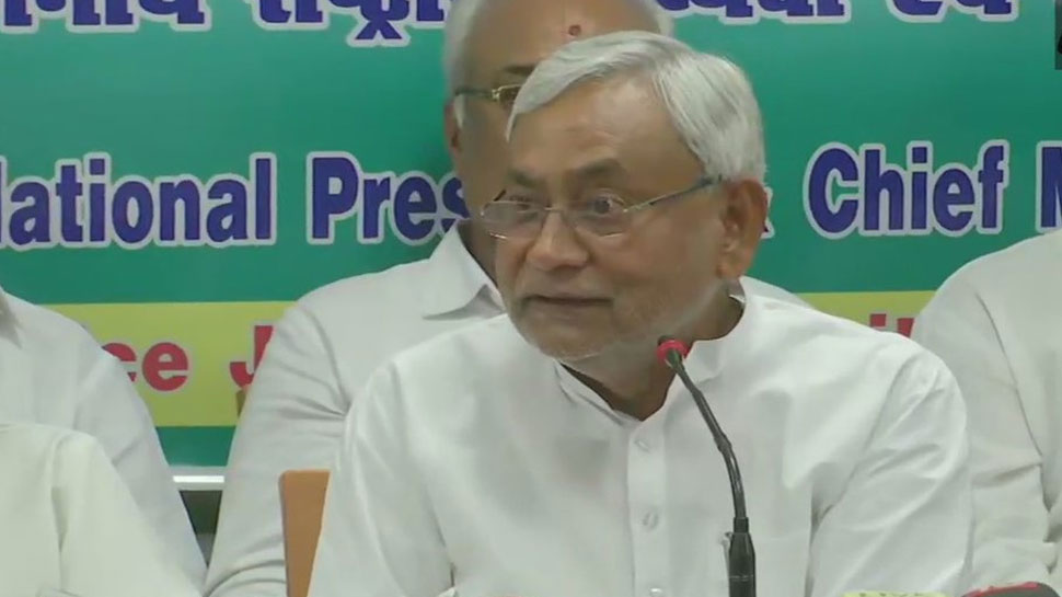 बिहार: आज किशनगंज पहुंचेंगे CM नीतीश कुमार, बेनु महाराजगढ़ का लेंगे जायजा