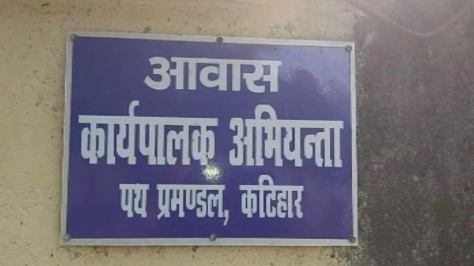 बिहार: घूसखोर इंजीनियर के पास मिली अकूत संपत्ति, निगरानी की टीम ने जब्त किए कई कागजात