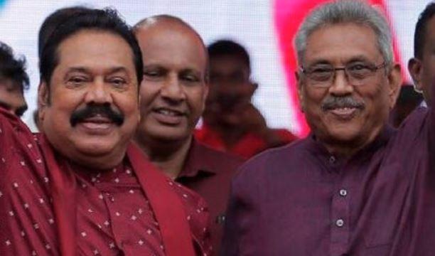 श्रीलंका के इतिहास में पहली बारः  गोटाबाया राष्ट्रपति, महिंदा फिर बनेंगे पीएम