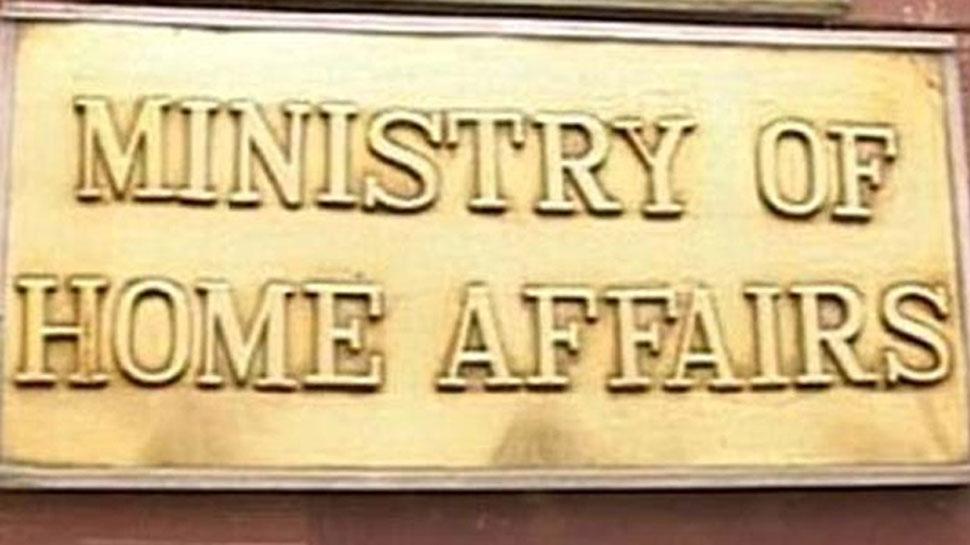 जम्मू-कश्मीर में इस साल कुल 587 आतंकी हमलो में 36 लोगों की मौत: गृह मंत्रालय