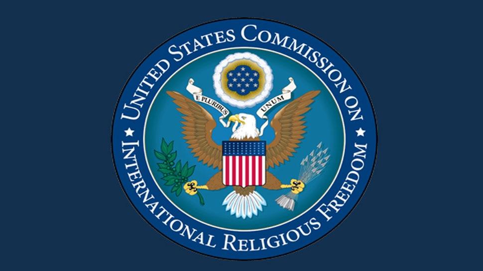 भारत में एनआरसी 'धार्मिक स्वंतत्रता घटाने वाला' कदम : अमेरिकी आयोग