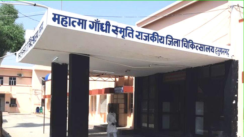हनुमानगढ़: जिला चिकित्सालय में नहीं हैं डॉक्टर, किससे इलाज करवाएं मरीज?