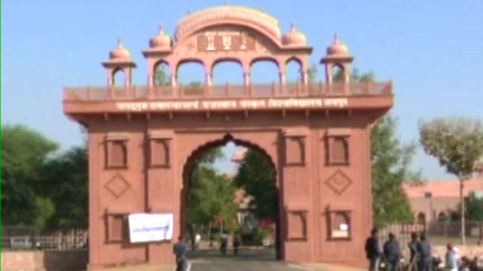 जयपुर: 15 सालों से संस्कृत कॉलेजों में खाली पड़े हैं शिक्षकों के पद, जो हैं, उन्हें प्रमोशन नहीं