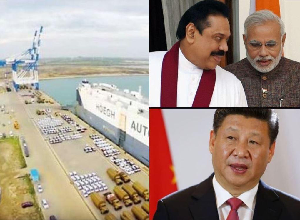 लौट कर राजपक्षे भारत को आए, चीन से हो चुके हैं निराश