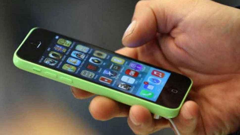 MP: 72वें तब्लीगी इज्तिमा के लिए कमलनाथ सरकार ने लॉन्च किया मोबाइल एप