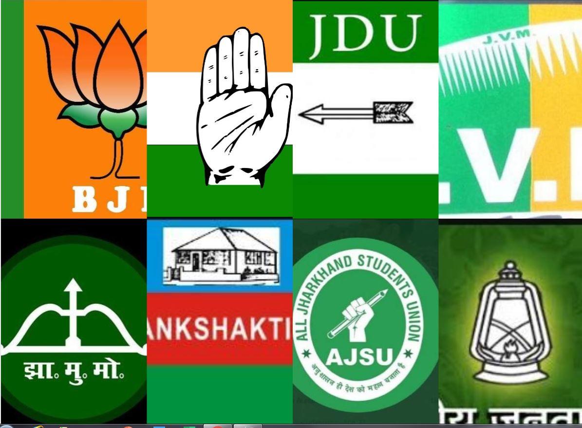 झारखंड: पहले चरण के चुनाव में 13 सीटों पर अपनों से ही लड़ेगी भाजपा