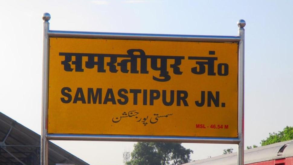 बिहार: वृद्ध की गोली मारकर हत्या, एक क्लिक पर पढ़ें समस्तीपुर की तमाम अहम खबरें