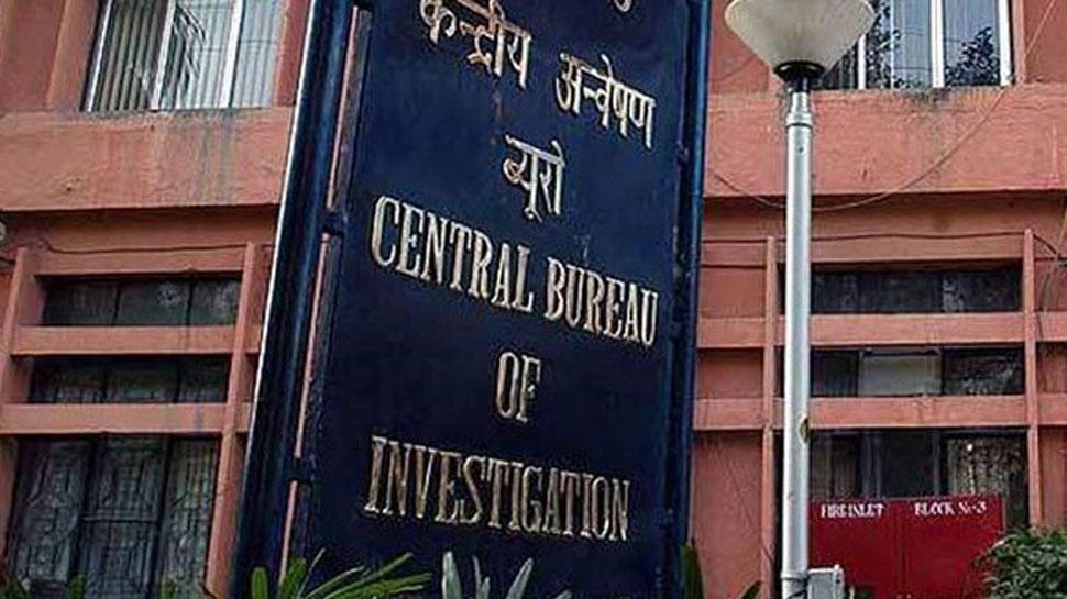 सरकारी धन के गलत इस्तेमाल का मामला, CBI ने देश में 9 जगहों पर की छापेमारी