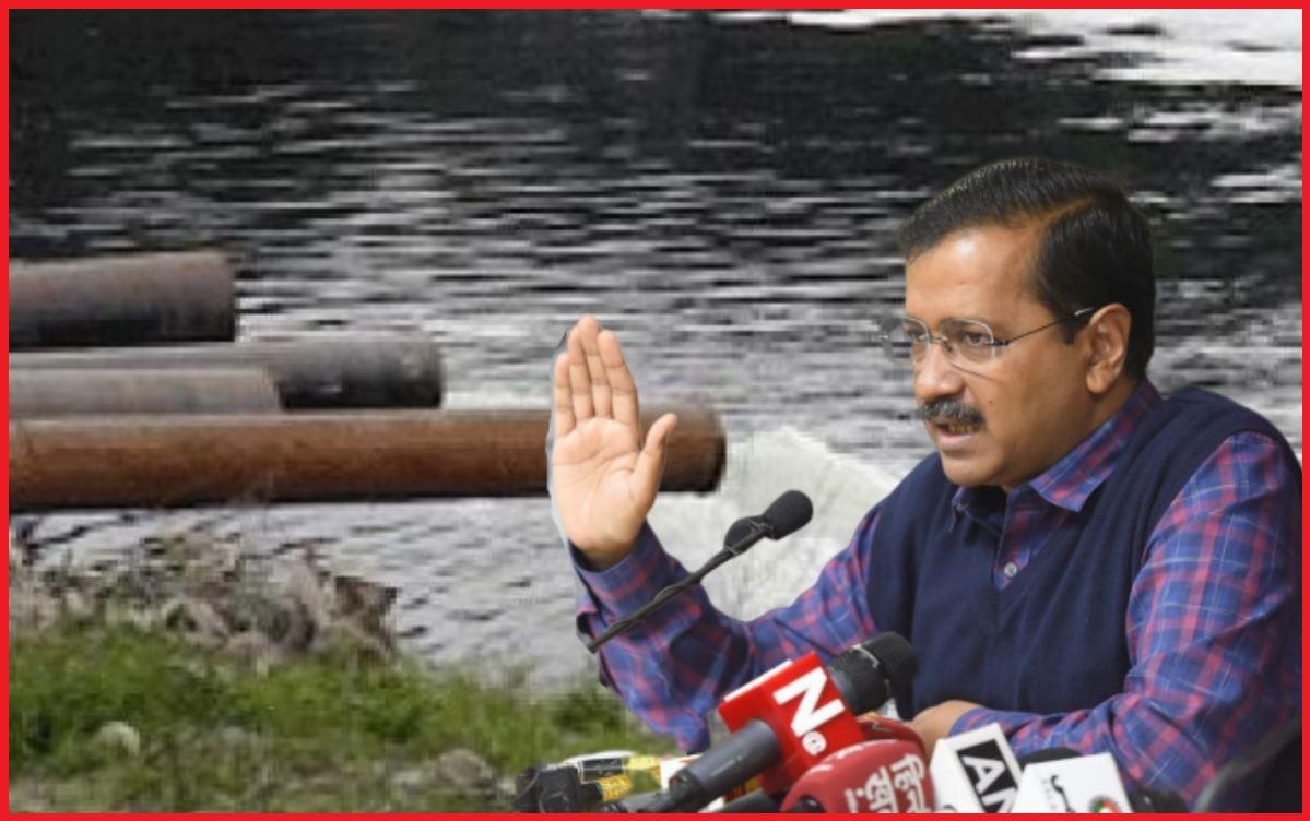दिल्ली में पानी पर सियासत! सीएम अरविंद केजरीवाल का कबूलनामा