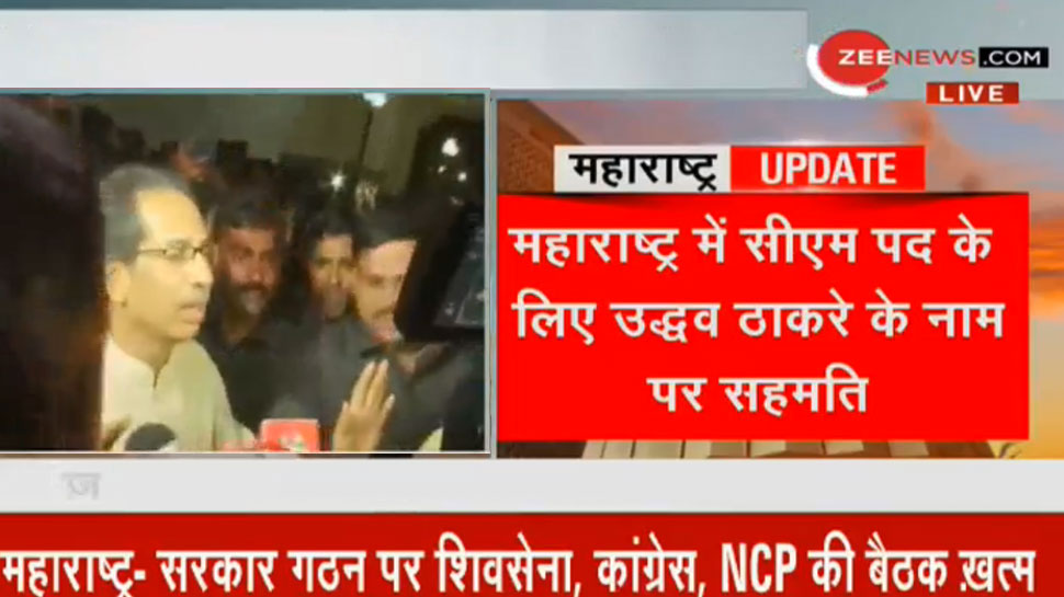 शरद पवार बोले, उद्धव ठाकरे को मुख्यमंत्री बनाने पर कांग्रेस-एनसीपी की सहमति