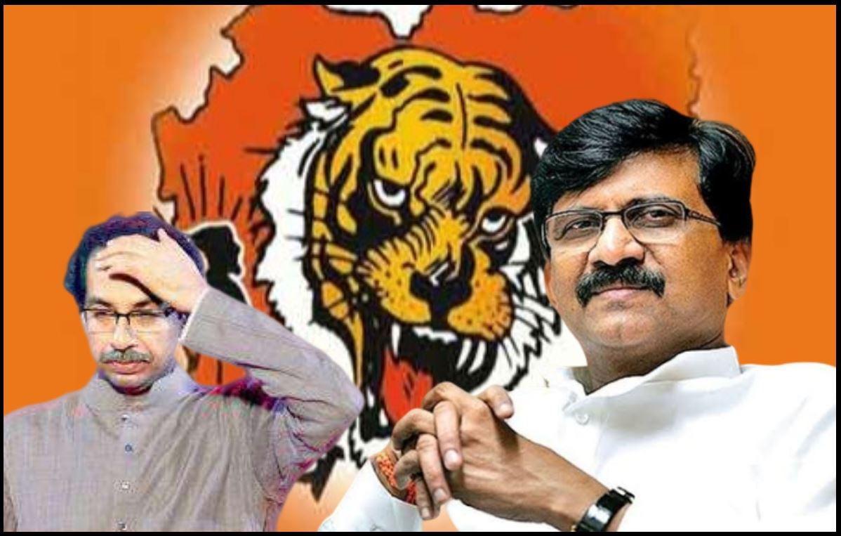CM बनना चाहते थे संजय राउत! बन गए शिवसेना के 'भस्मासुर', पढ़ें- 3 बड़े सबूत