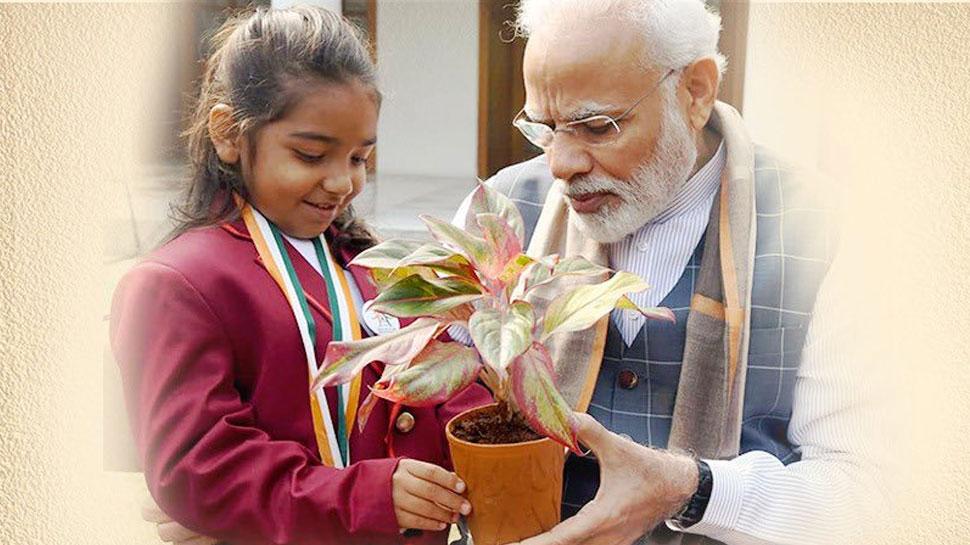 महाराष्ट्र में सियासी हलचल के बीच आज 'मन की बात' करेंगे PM नरेंद्र मोदी