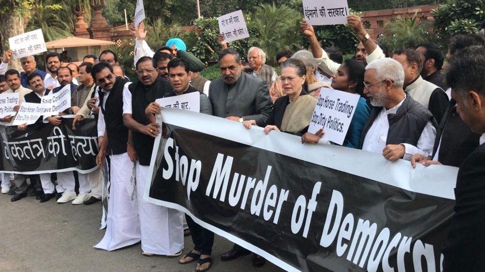 महाराष्ट्र का मुद्दा: सड़क से संसद तक बवाल, हंगामे के चलते लोकसभा की कार्यवाही स्थगित